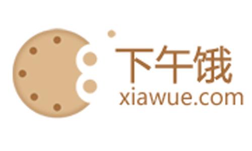 下午饿Logo